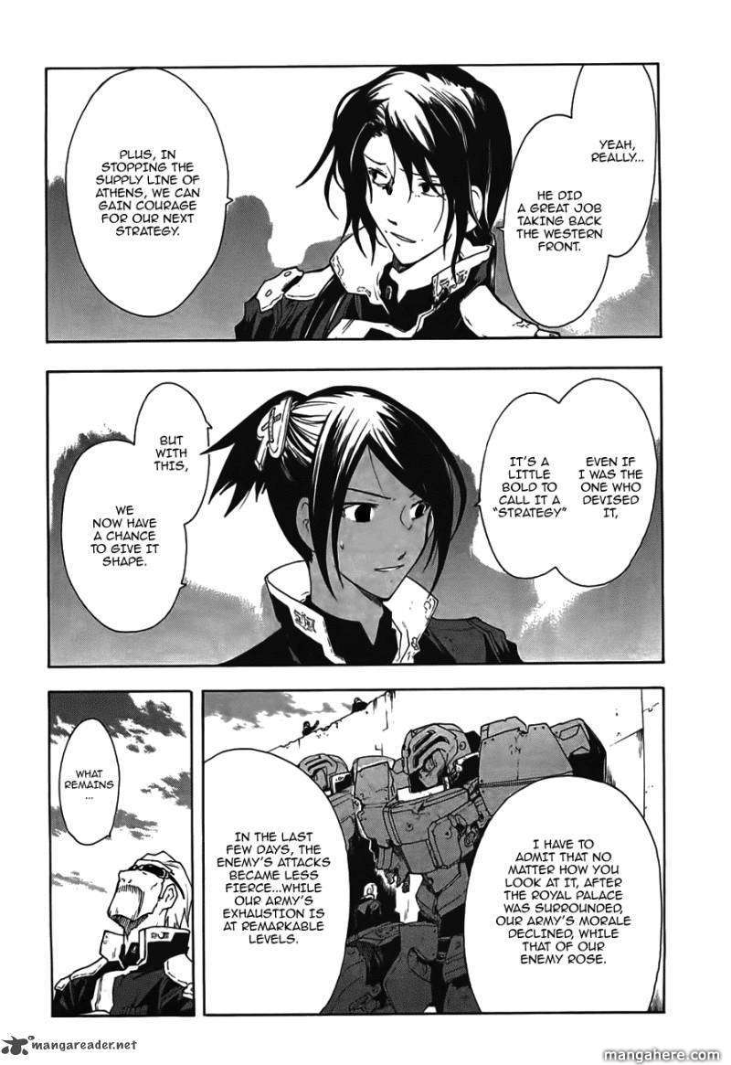 Break Blade 49 Page 2