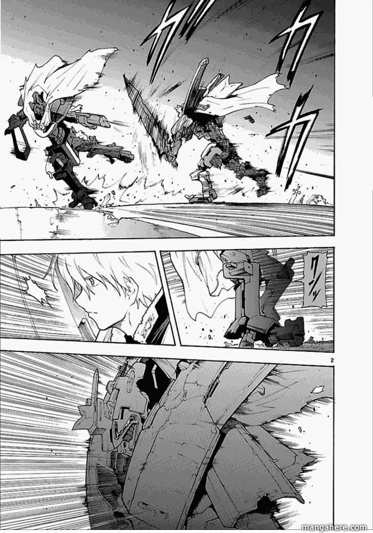 Break Blade 51 Page 2