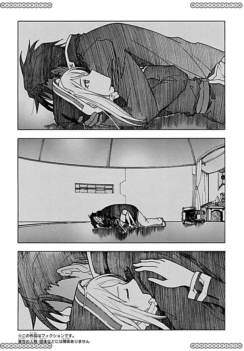 Break Blade 56 Page 1