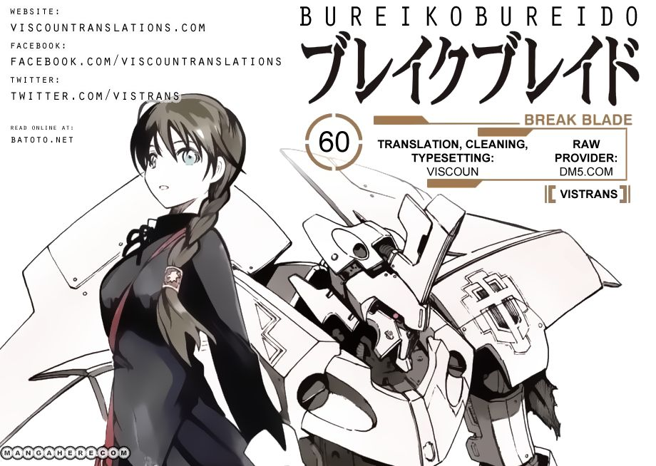 Break Blade 60 Page 1