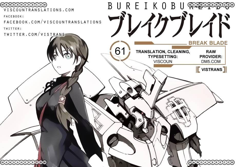 Break Blade 61 Page 1