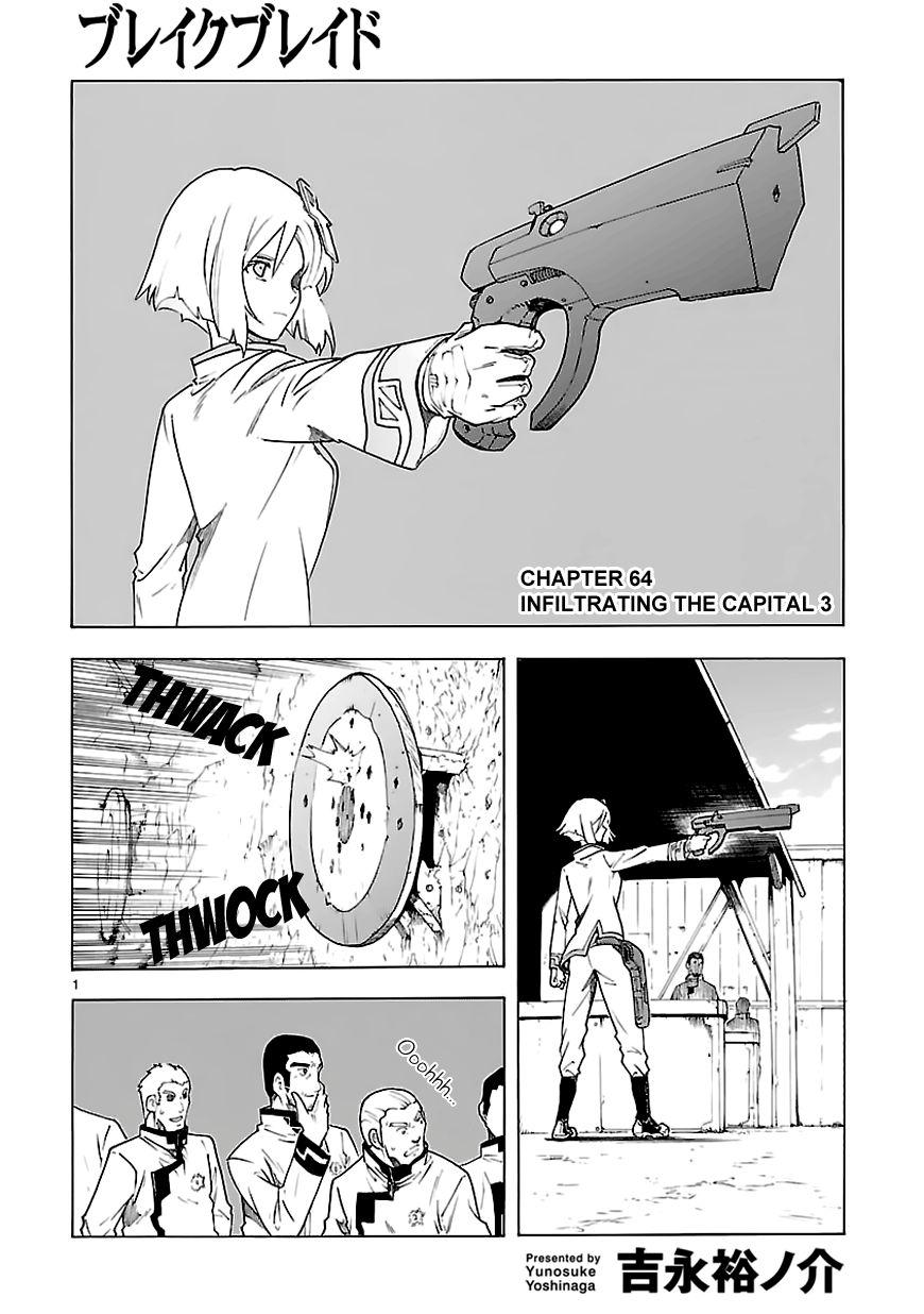 Break Blade 64 Page 2