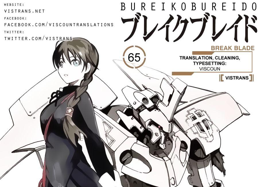 Break Blade 65 Page 1