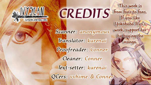 Ouji to Ken 0 Page 1