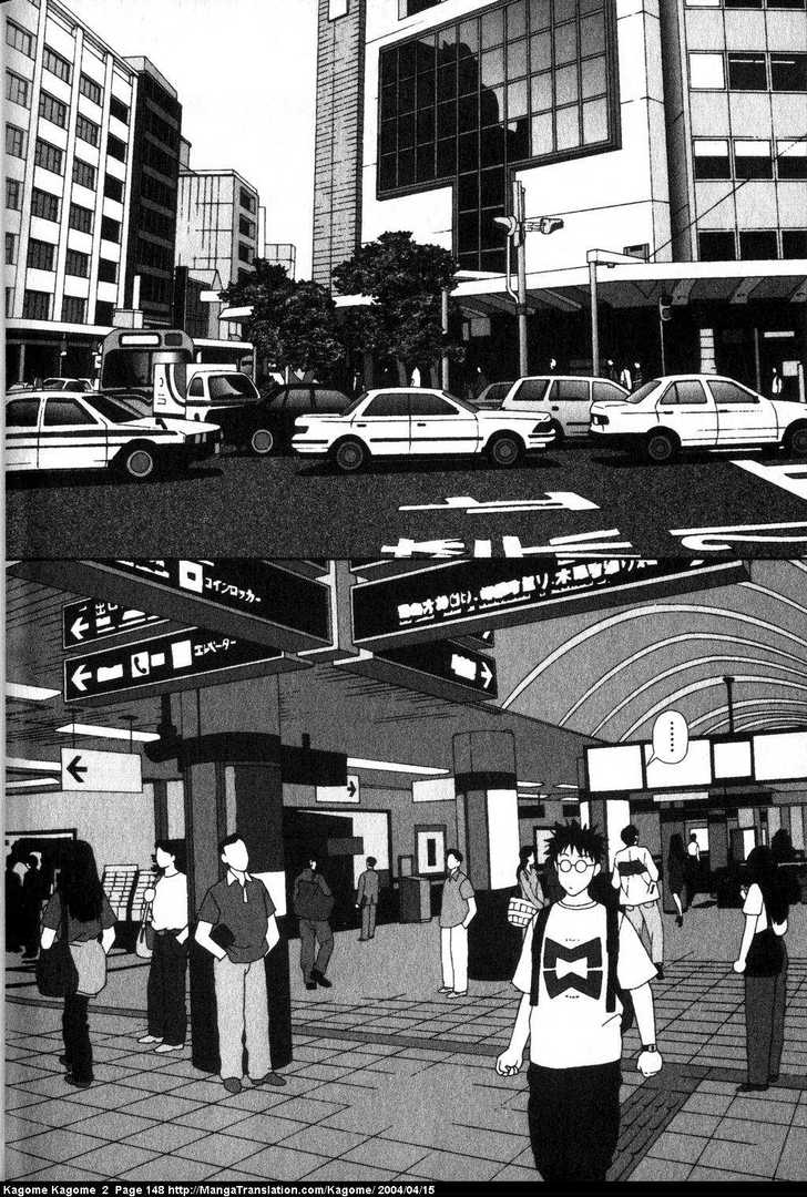 Kagome Kagome 15 Page 2