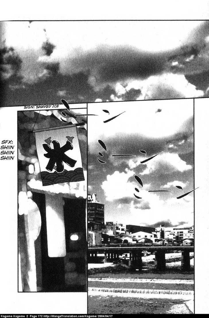 Kagome Kagome 16 Page 2