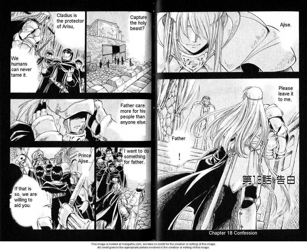 Rurou no Tabi 18 Page 1