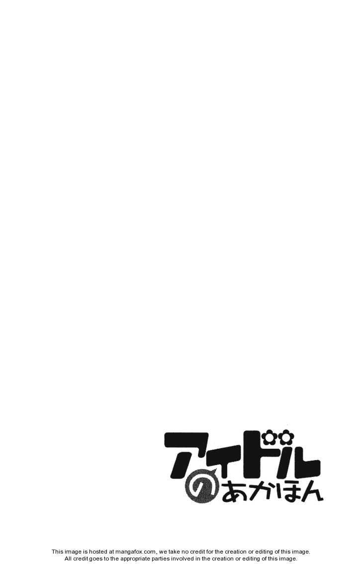 Idol no Akahon 10 Page 2