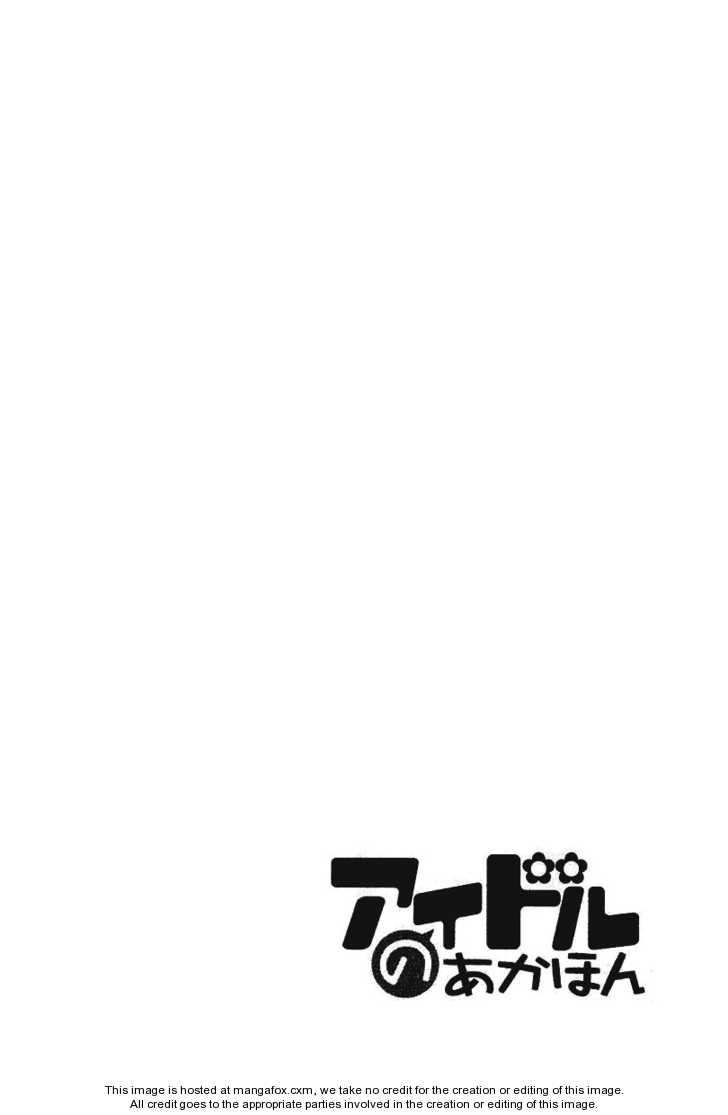 Idol no Akahon 16 Page 2