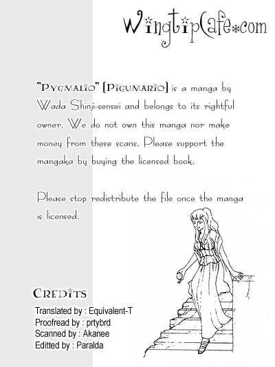 Pygmalio 1 Page 1