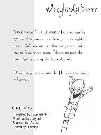 Pygmalio 3 Page 1