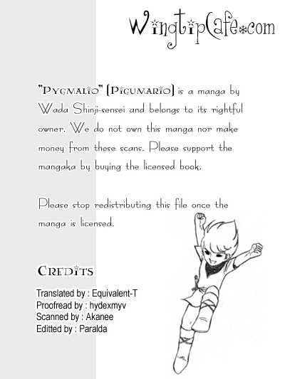 Pygmalio 5 Page 1
