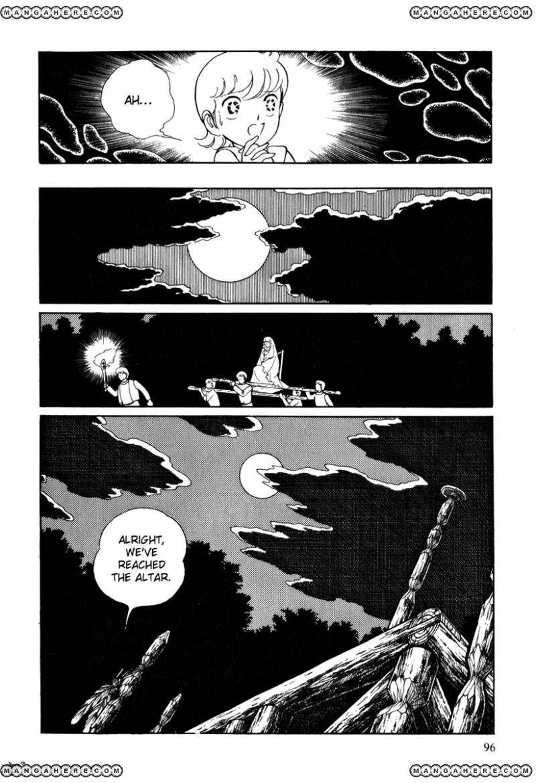 Pygmalio 84 Page 2