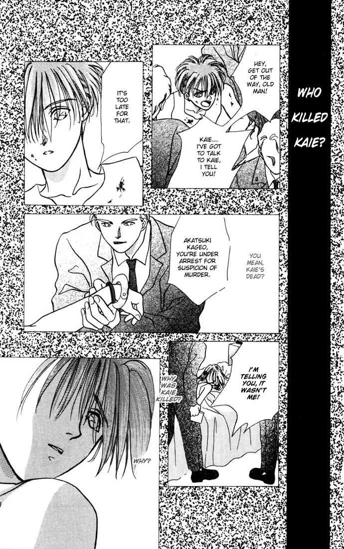 Zero (YAMAZAKI Takako) 2 Page 2