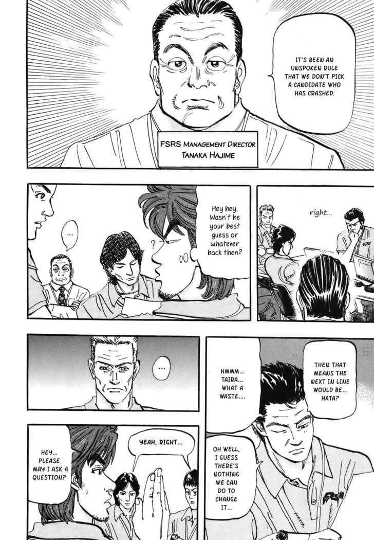 Capeta 2 Page 2