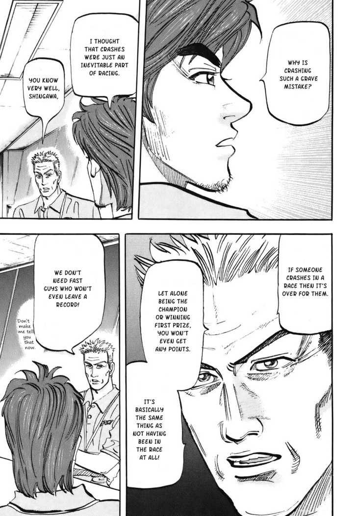 Capeta 2 Page 3