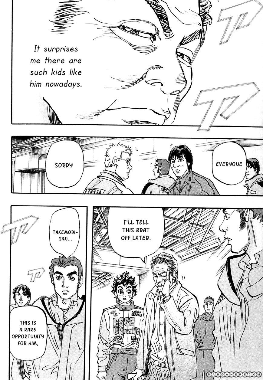 Capeta 2 Page 4