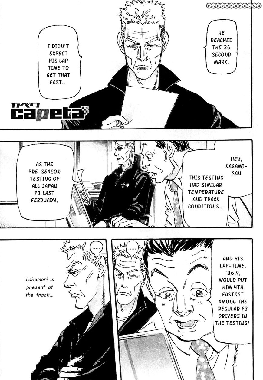 Capeta 4 Page 1
