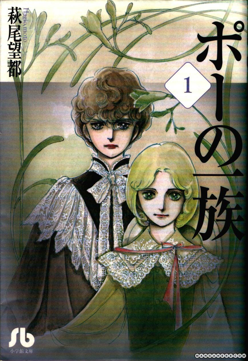 Poe no Ichizoku 1 Page 3