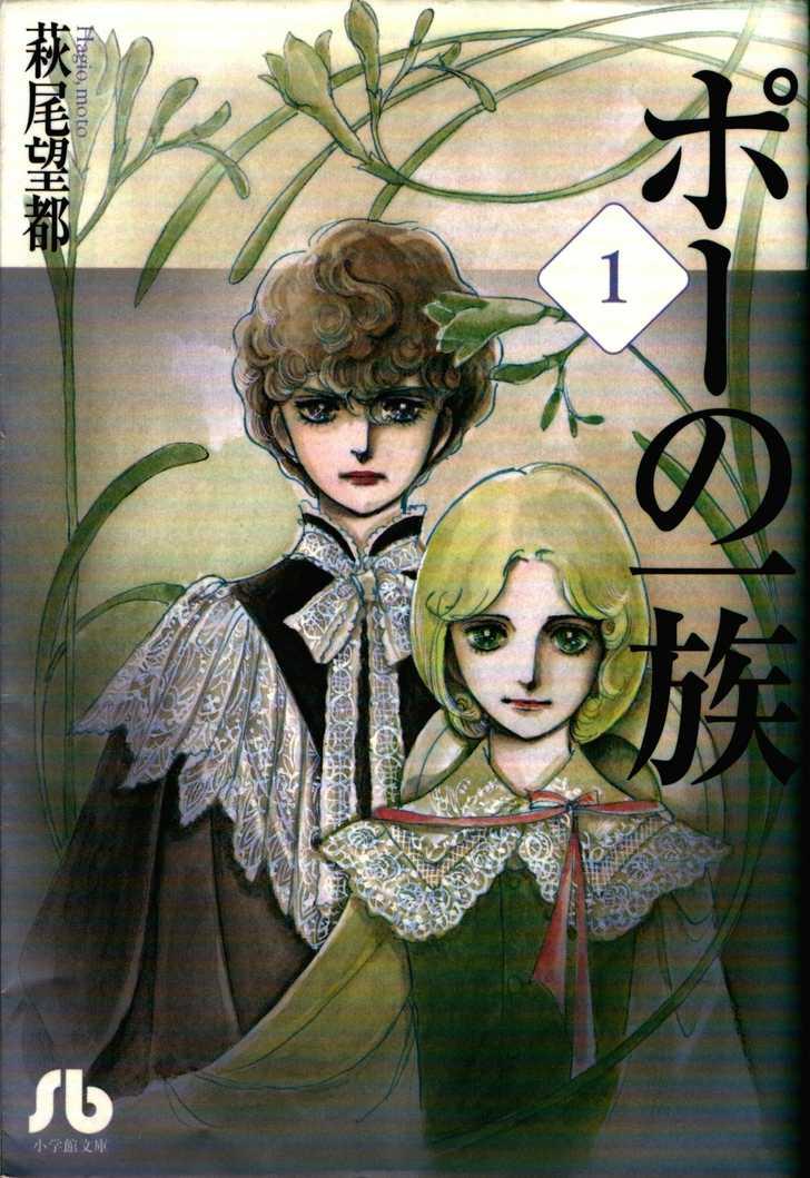 Poe no Ichizoku 1.1 Page 1