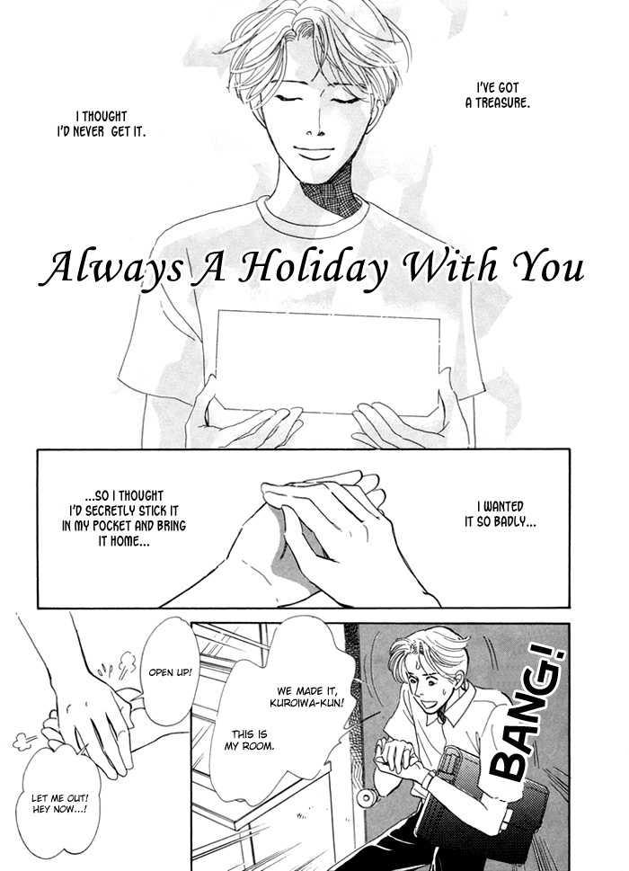 Itsutsu no Hako no Monogatari 2 Page 2