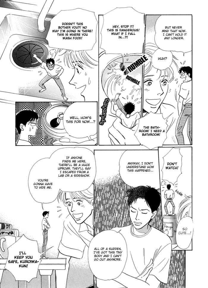 Itsutsu no Hako no Monogatari 2 Page 4