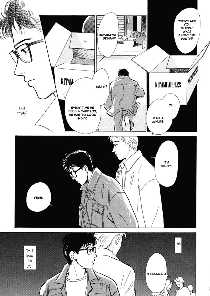 Itsutsu no Hako no Monogatari 5 Page 2