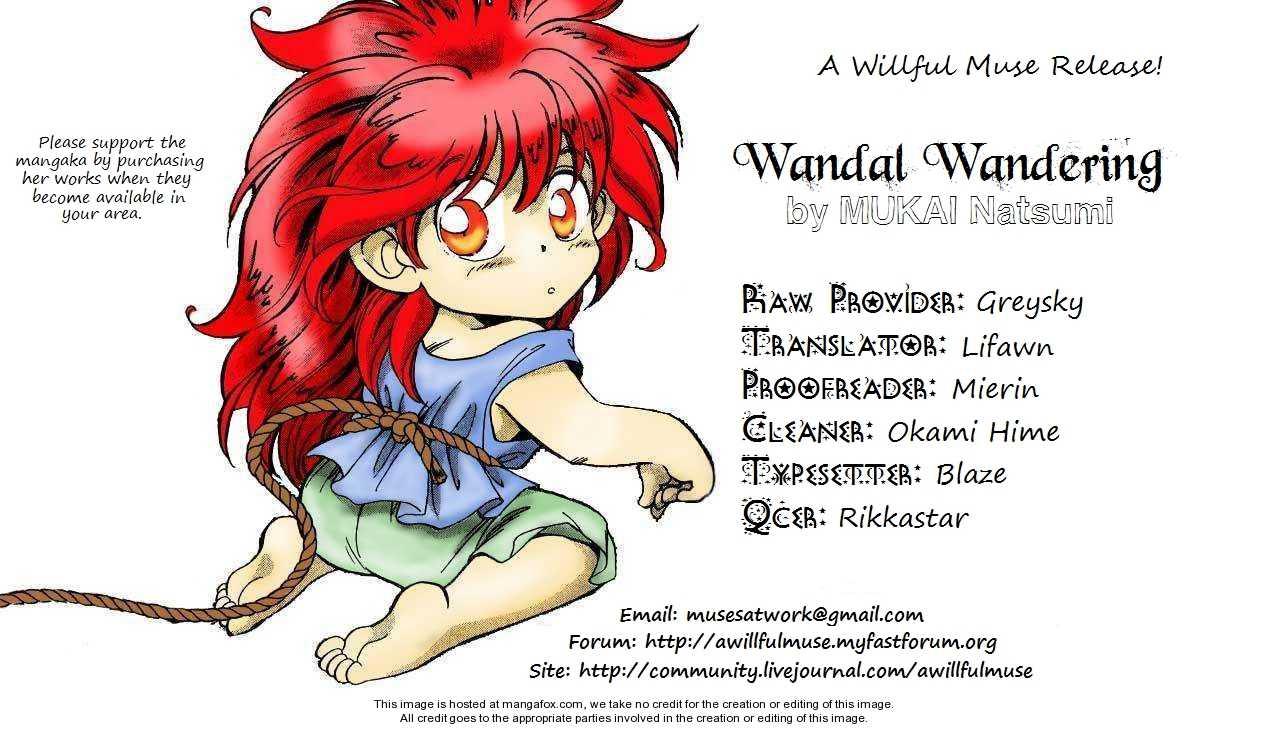Wandal Wandering! 4 Page 1