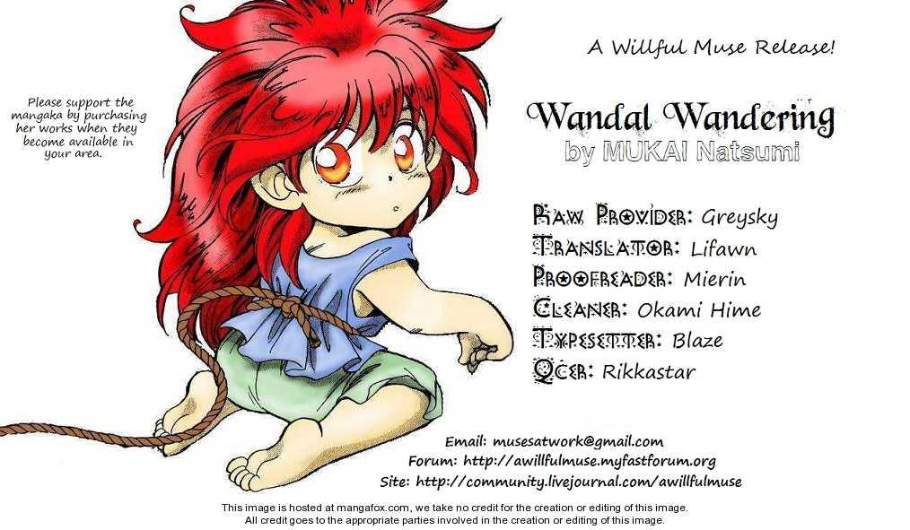 Wandal Wandering! 5 Page 1