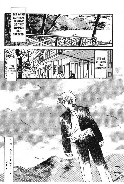 Onegai Teacher! 0 Page 1