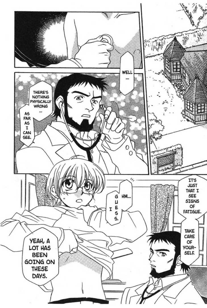 Onegai Teacher! 1 Page 2