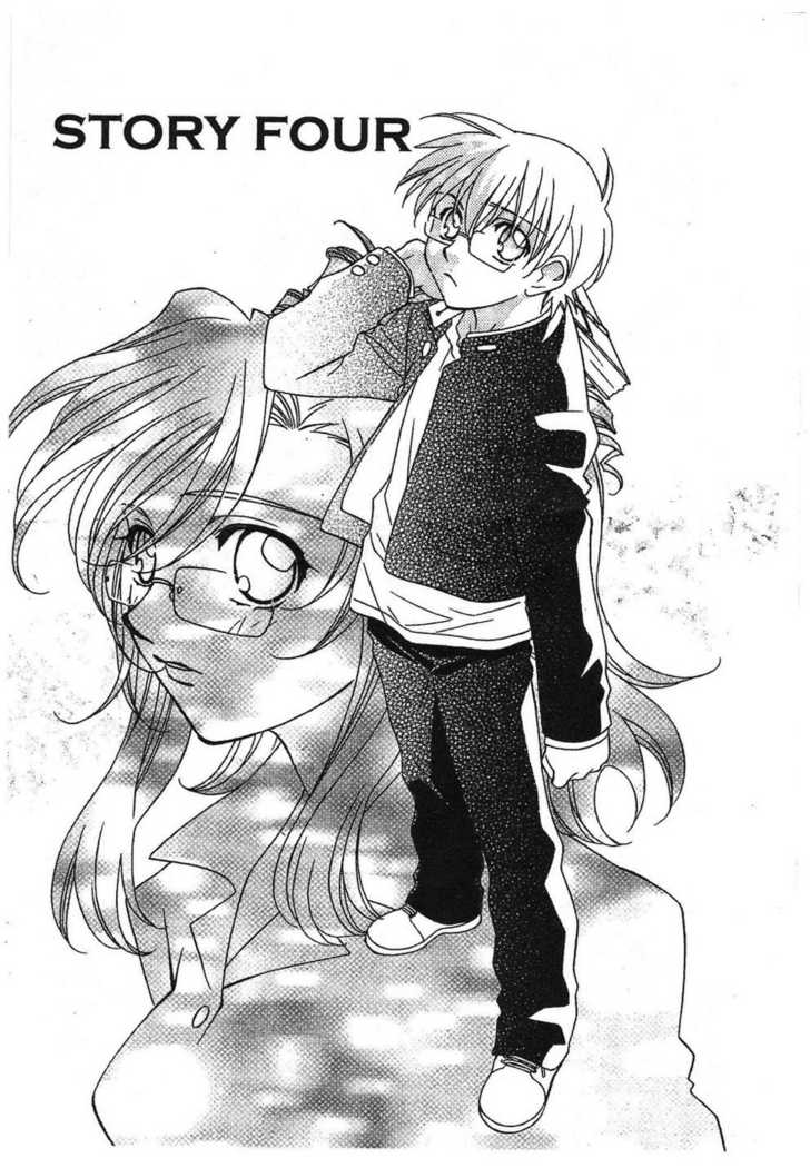 Onegai Teacher! 4 Page 1