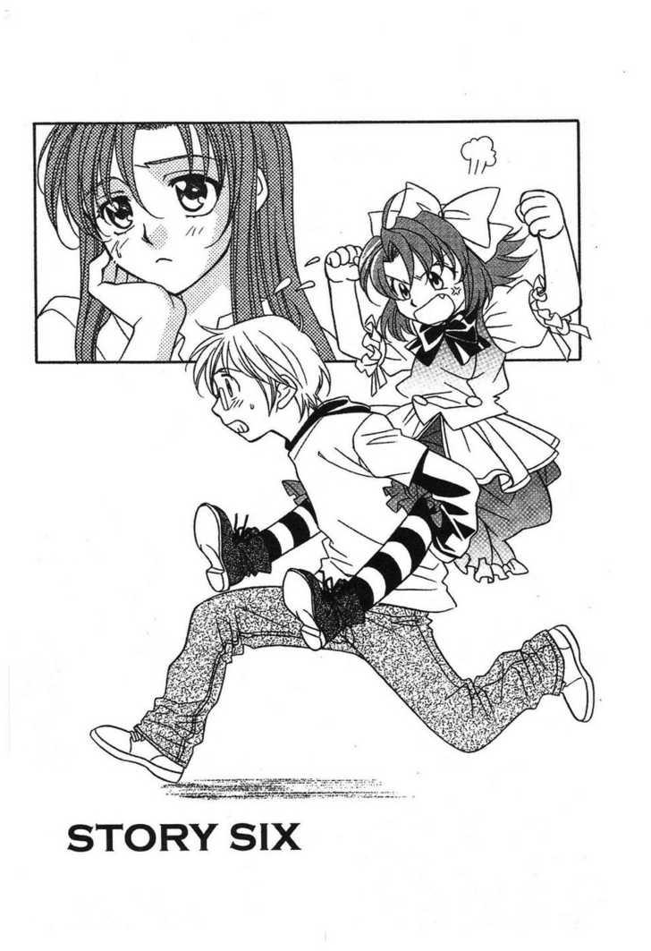 Onegai Teacher! 6 Page 1