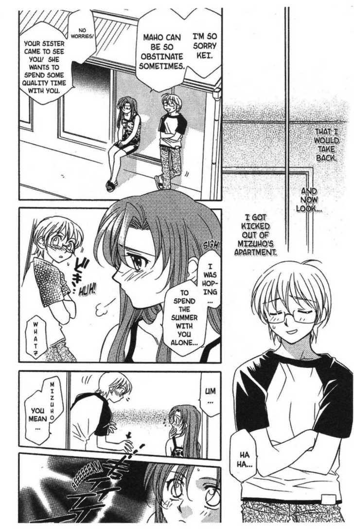 Onegai Teacher! 6 Page 2