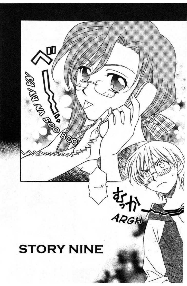 Onegai Teacher! 9 Page 2