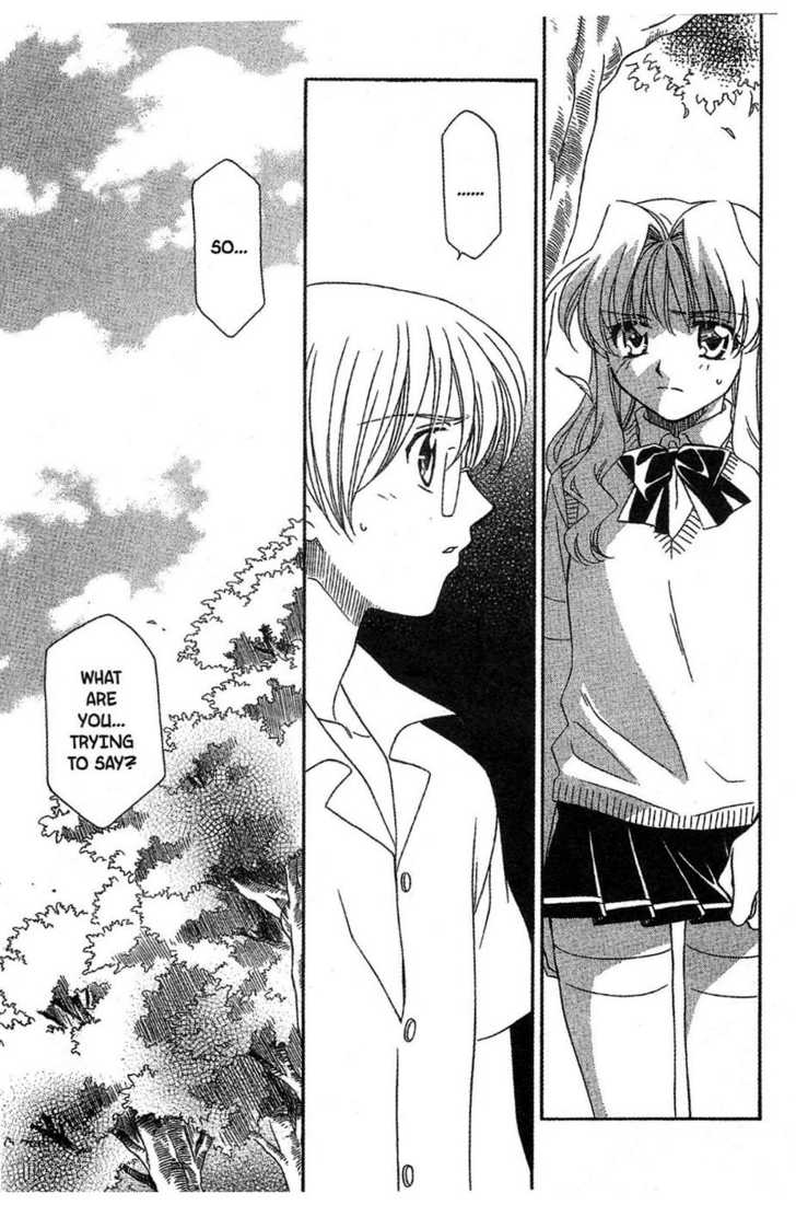 Onegai Teacher! 11 Page 1