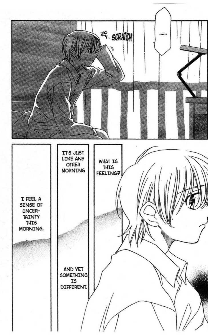 Onegai Teacher! 14 Page 2