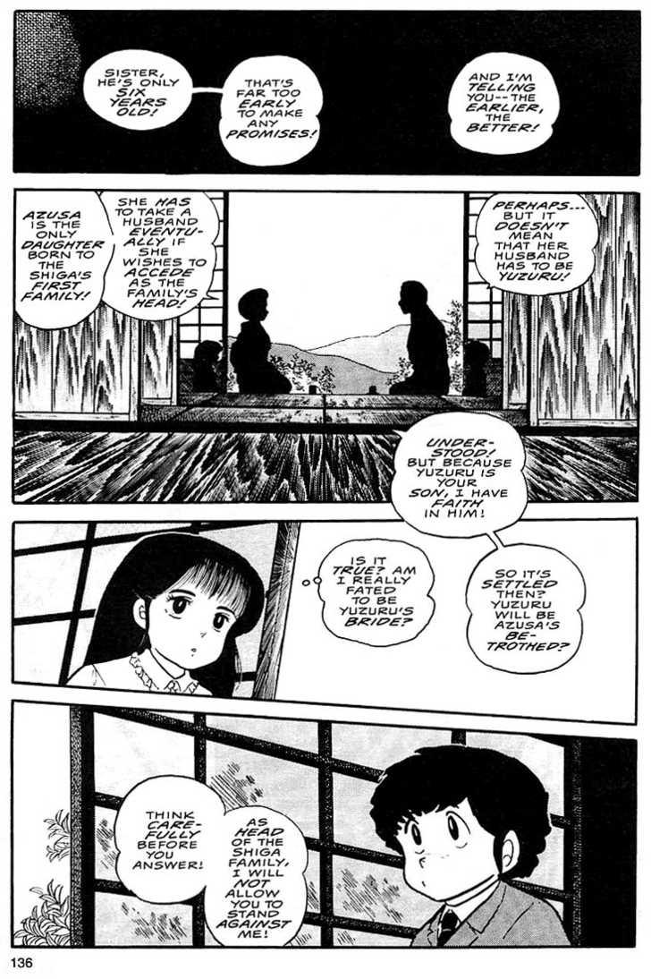 Rumic World 5 Page 2