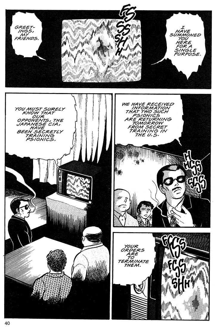 Rumic World 2 Page 2