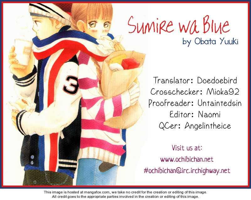 Sumire wa Blue 8.5 Page 1