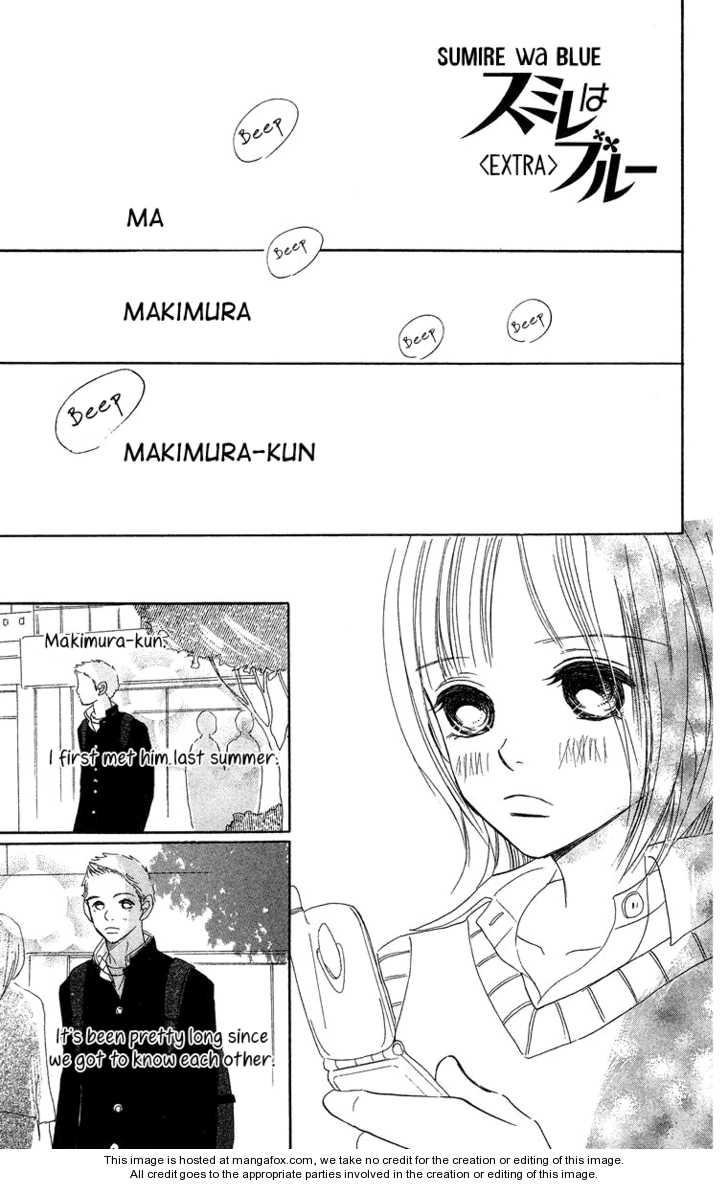 Sumire wa Blue 8.5 Page 2