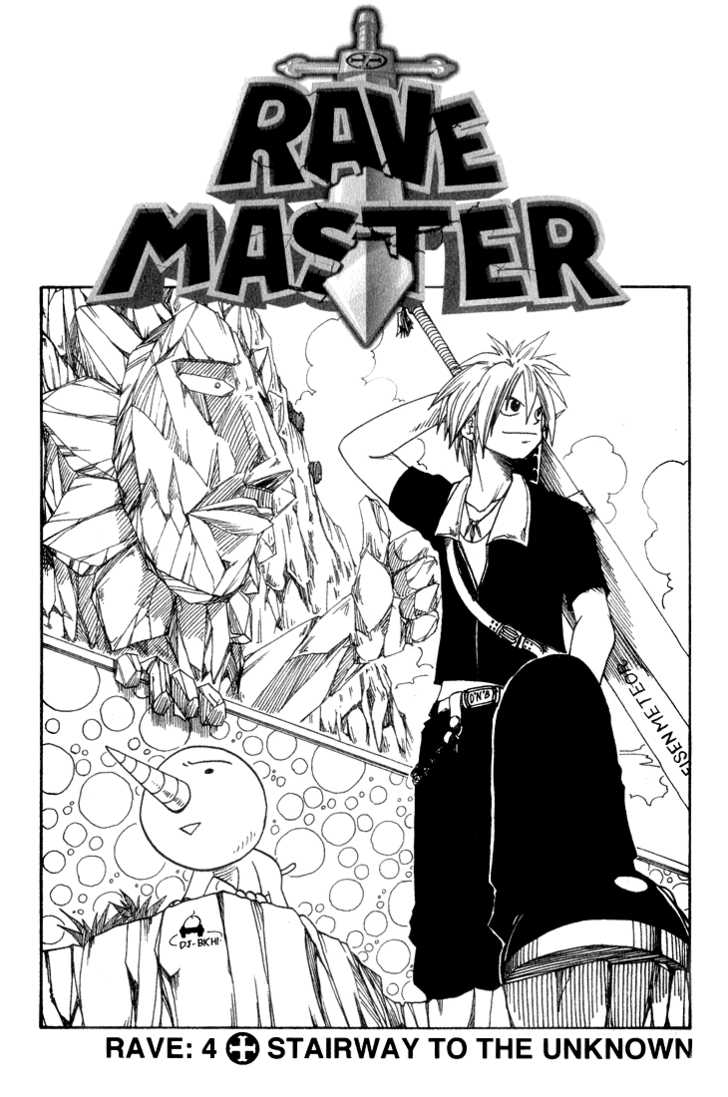 Rave Master 4 Page 1