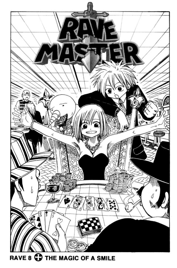 Rave Master 8 Page 1