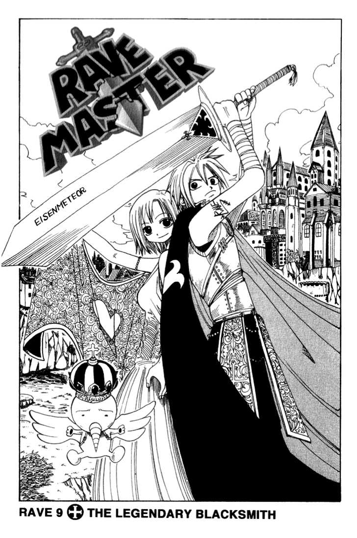 Rave Master 9 Page 1