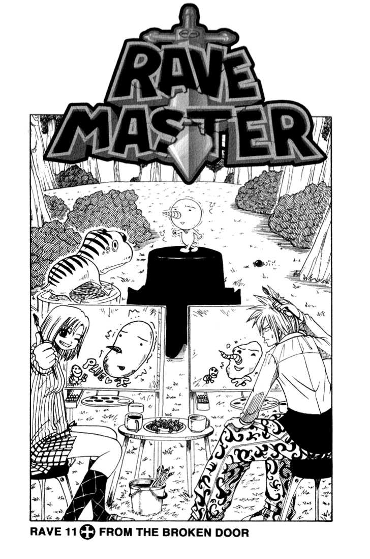 Rave Master 11 Page 1