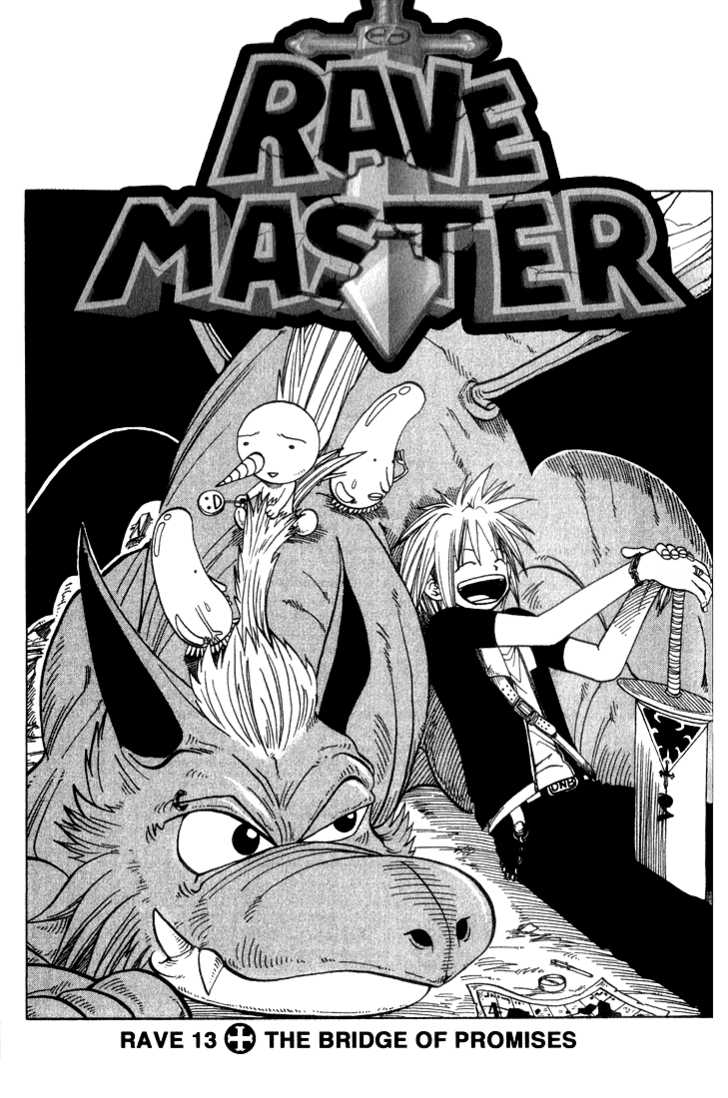 Rave Master 13 Page 1