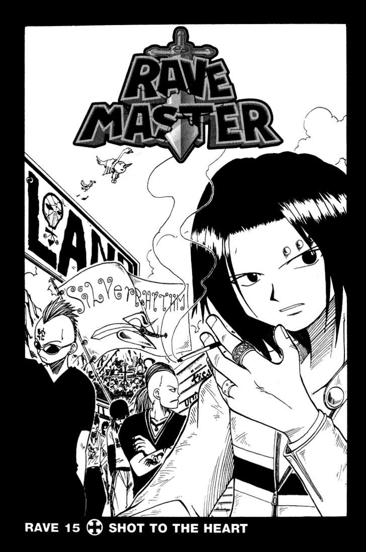 Rave Master 15 Page 1