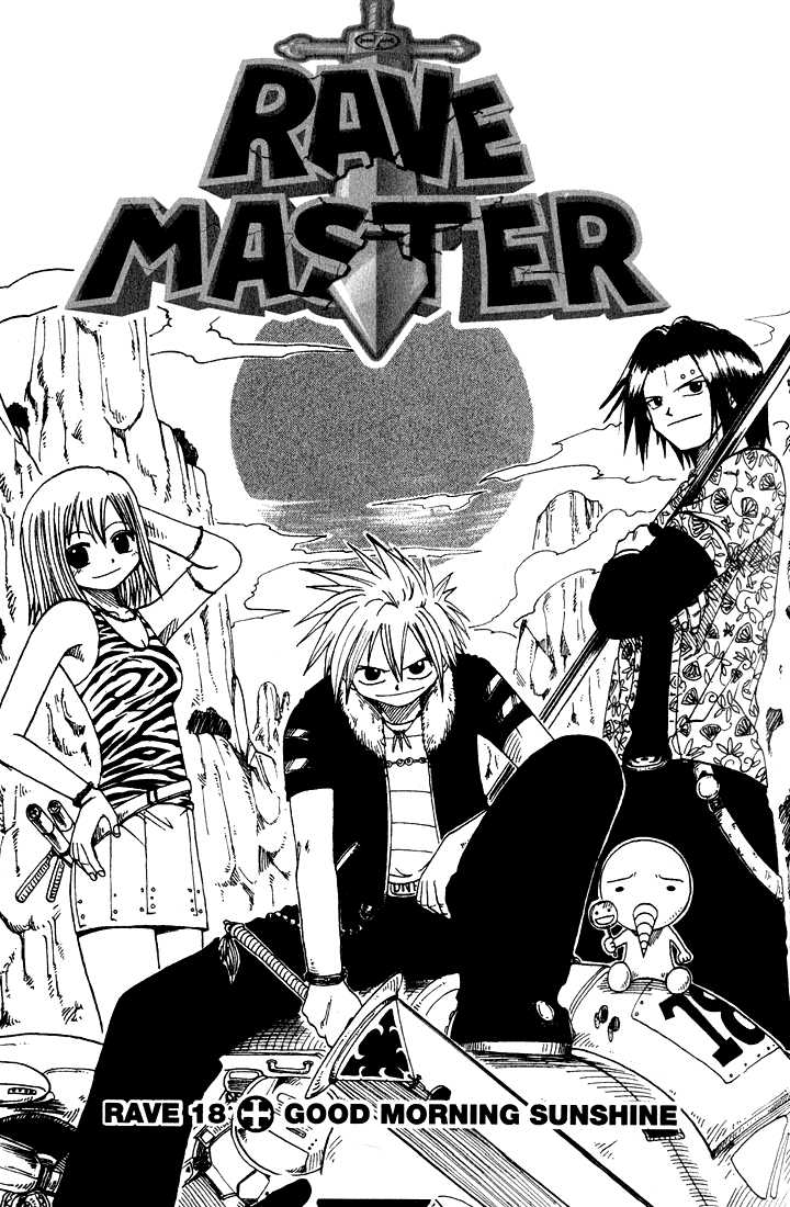 Rave Master 18 Page 1