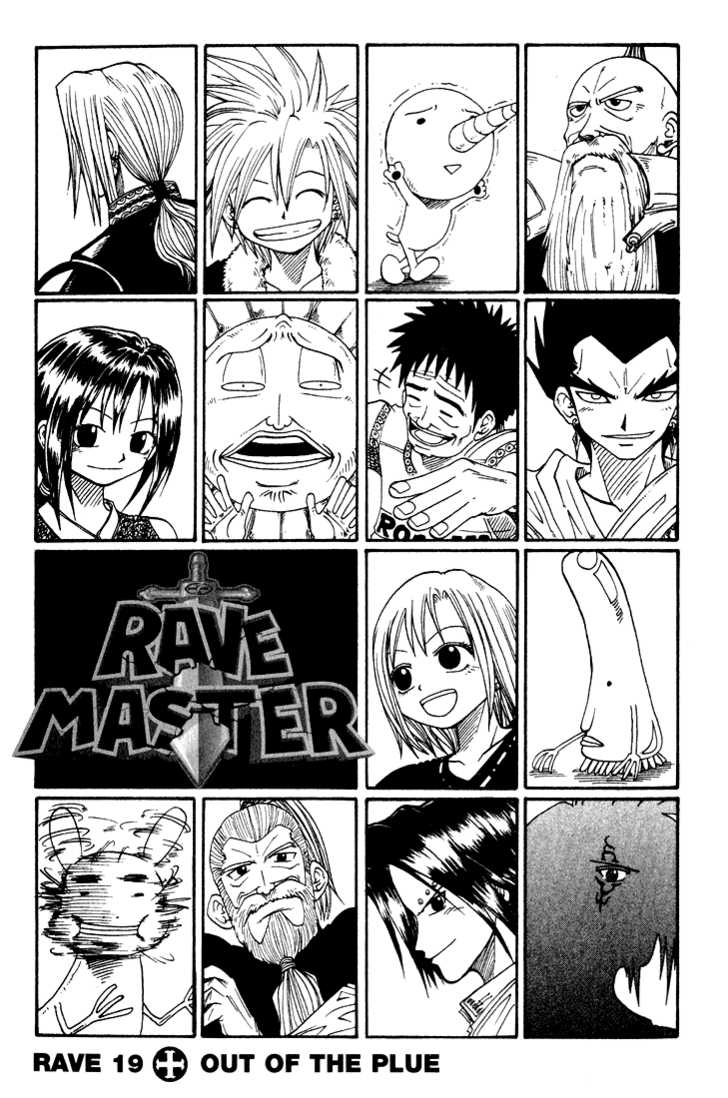 Rave Master 19 Page 1