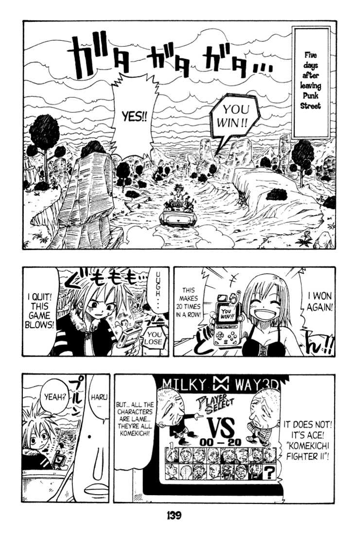 Rave Master 20 Page 2